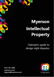 Claimants Guide to Design Rights Cover